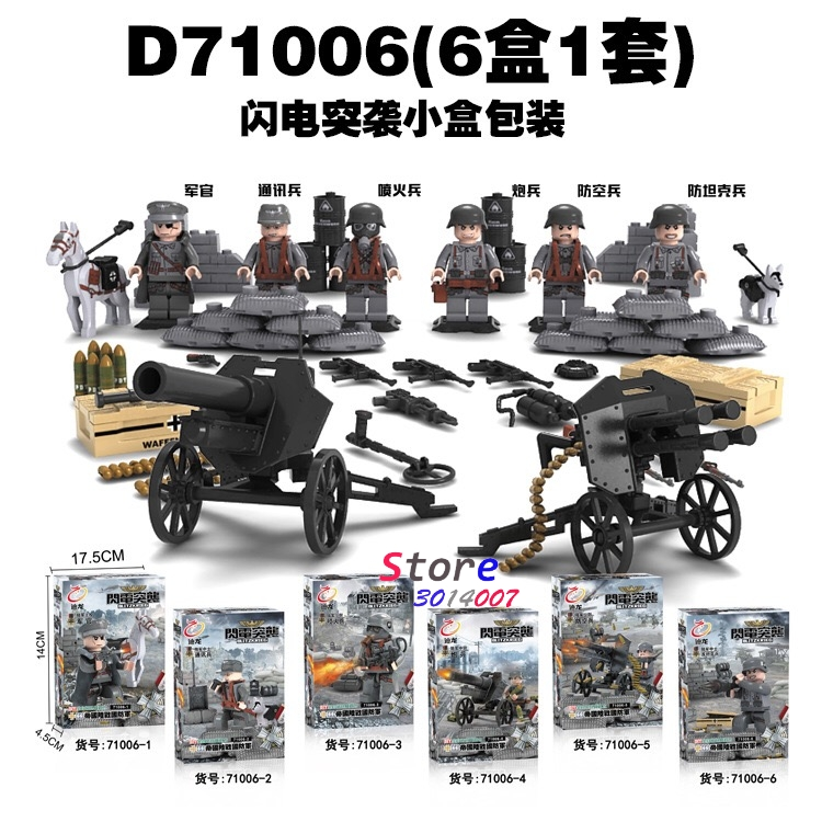 6pcs Blitzkrieg Empire World War 2 WW2 figures Military fire weapons building blocks model bricks Baby toys for children