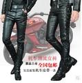 Envío gratis 2015 nueva primavera corteza personalidad pantalones hombre pantalones de cuero para hombre casual leather Slim fit pantalones 28-37