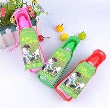 500ML Plastic Foldable Pet Dog Cat Travel Water Drinking Feeder Bottle Bowl