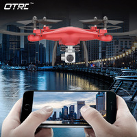 S10 2.4G 4 AXIS remote control quadcopter drone with HD camera rc dron cam FPV wifi professional helicopter easy play toy otrc