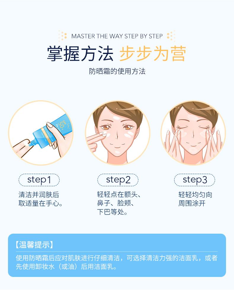 Fang shai shuang (13)