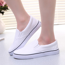 YEELOCA White Couple Canvas Shoes Lazy Shoes