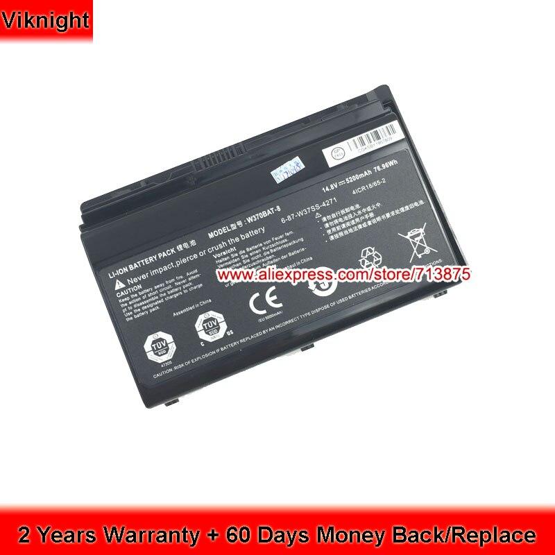 Clevo battery W370BAT-8 (SIMPLO) 6-87-W37SS-427 W350ET W350ETQ W350ST w35xss-370ss W370ET
