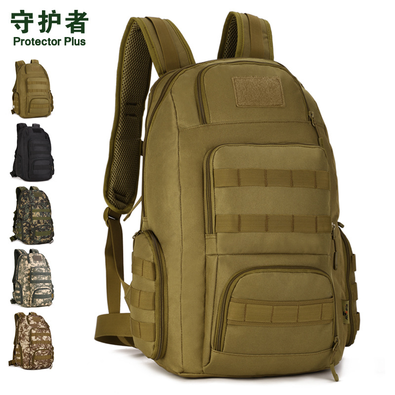 40L Small assault rucksack bag 14 inch laptop backpack Emergency bag Professional mountaineering bags A3176