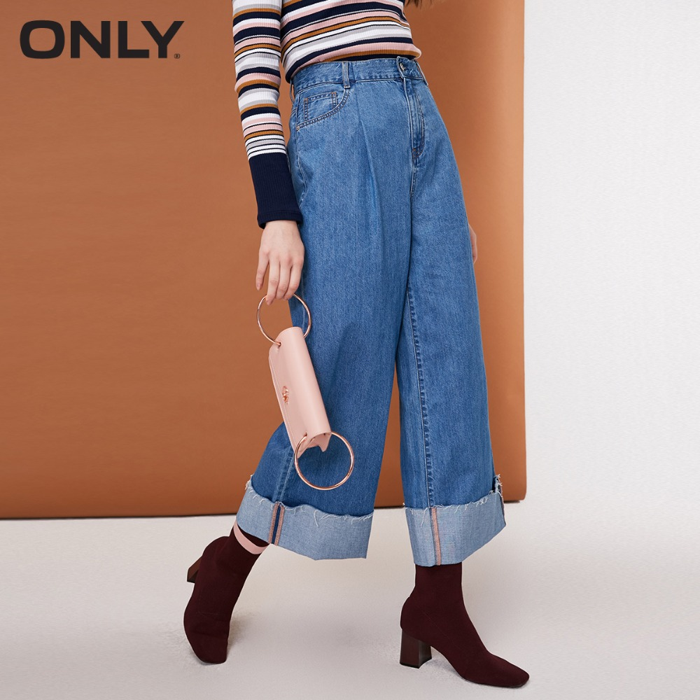 ONLY  Womens' Winter New Curling Wide Leg Cropped Jeans Flanged Color Stitching Design Frayed Hem|118349645
