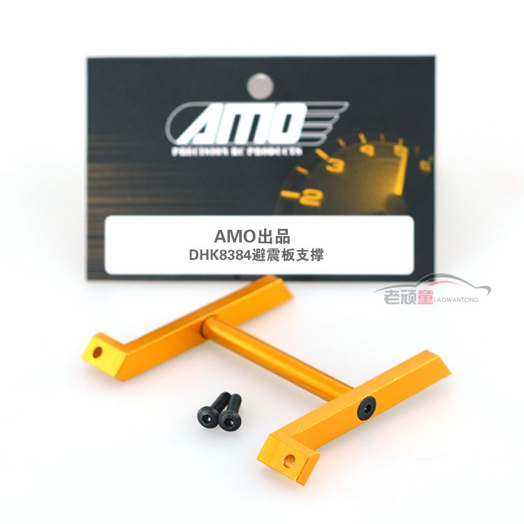 DHK8384 metal upgrade parts OP front shock absorber support bracket DHK RC ccessories tamiya cc01 op upgrade metal bearing 15mm 10mm 4mm 11mm 5mm 4mm