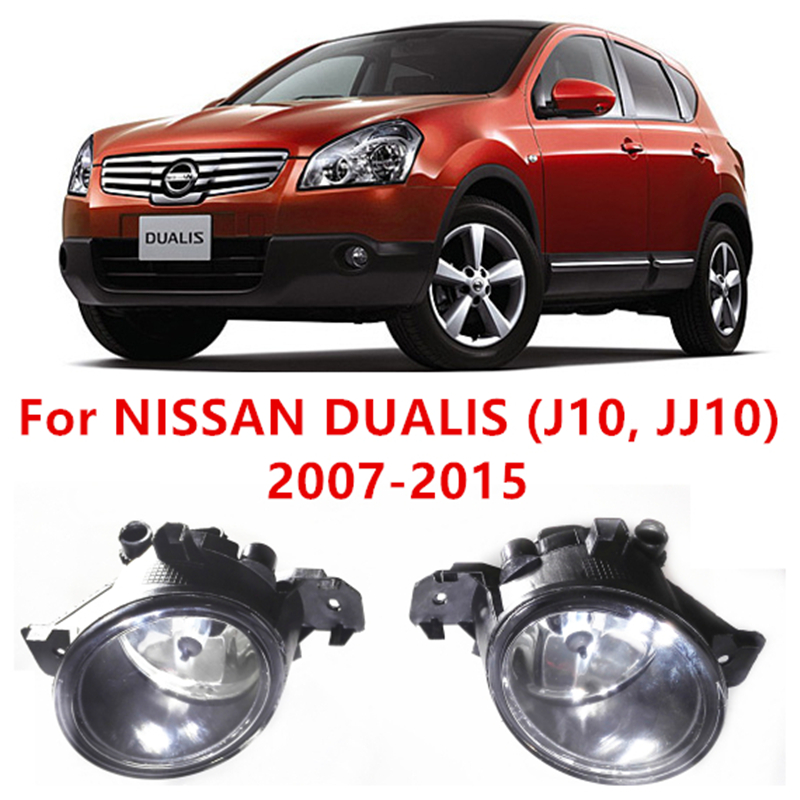 Driver LH Front Bumper Fog Driving Light Lamp For NISSAN ALTIMA 2013-2015 SEDAN