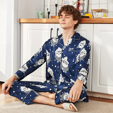 2019 Plus Size Simulation Silk New Men Spring Summer Long sleeved Tops and Trousers Pajamas Set