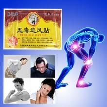 Ревматизма пластыри bags обезболивающее патчи ортопедические боли патч массажер лечение китайский