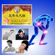 Rheumatism plasters analgesic patches orthopedic relief massager chinese pain treatment patch