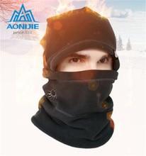 AONIJIE Outdoor Fishing Running Warm Hat Masked Men Women Riding Windproof Warm Neck Headgear CS Mask Full Face Winter Hat цена