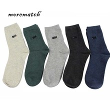 Morematch 2018 High Quality Breathable Cotton Casual Slipper Socks Harajuku Fish Bone Embroidery Men
