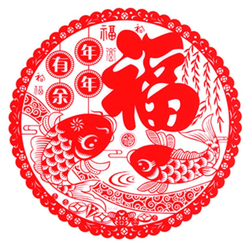 Chinese Spring Festival Red blessing Flower Wall Stickers ...