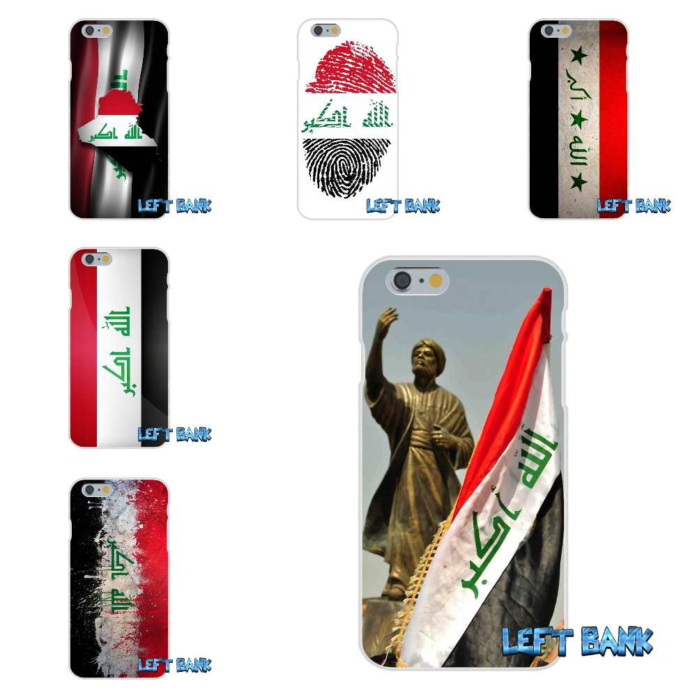 For IPhone 4 4S 5 5S 5C SE 6 6S 7 Plus Iraq National Flag Soft Silicone TPU Transparent Cover Case