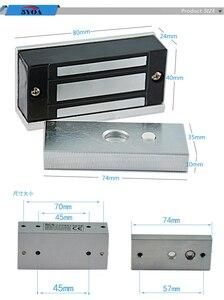 Image 2 - Электрический магнитный дверной замок, 60 кг (13 фунтов), 12 В, контроль доступа