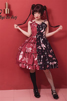 2019 Chinese style original Lolita dress lolita daily skirt student Color matching skirt full set