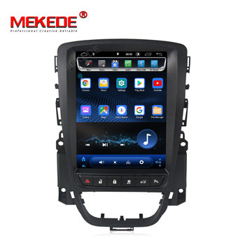 mekede Vertical screen android 8.1 system car gps multimedia video radio player in dash for opel ASTRA J car navigaton stereo screenshot