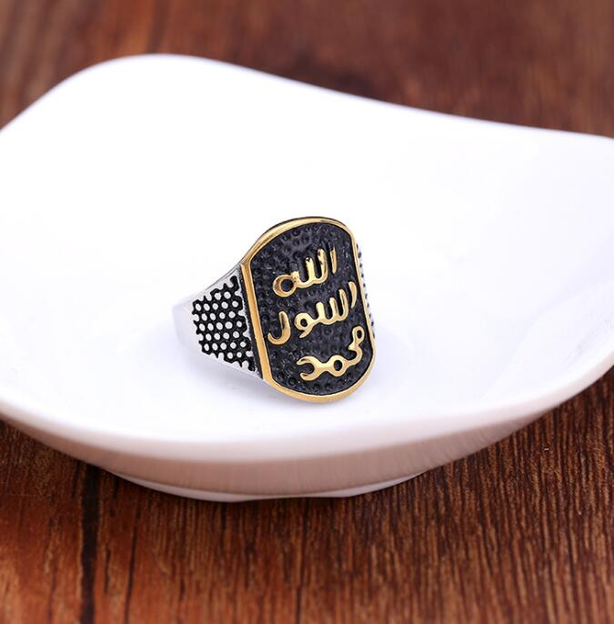 Image 2 - Middle East Arabic Printed Muslim Islamic God Allah Charm Quran 