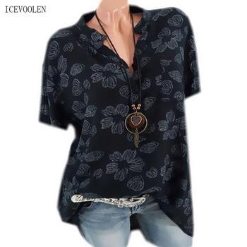 цена New large size shirt women blouses ladies elegant shirt fashion temperament shirt casual short-sleeved shirt women онлайн в 2017 году