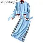 Ziwwshaoyu Leisure 3D Applique O Neck jacket + Fashion stripe Diamonds pencil skirt Set 2019 early spring new women