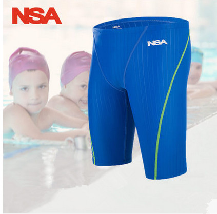 Men Professional Nylon Spandx Swimming Trunk UV Protection Short Swimming Pants Bathing Suit Athletes Training Swim Trunks Brief