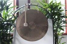 "ARBOREA 12"" wind gong"
