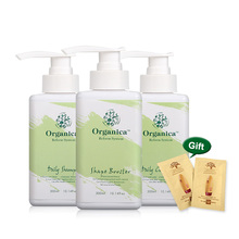 3pcs Organica Organic hydrolyzed keratin 300ml Shape Booster+300ml Daily Shampoo+300ml Daily Conditioner Hair Keratin Treatment недорого