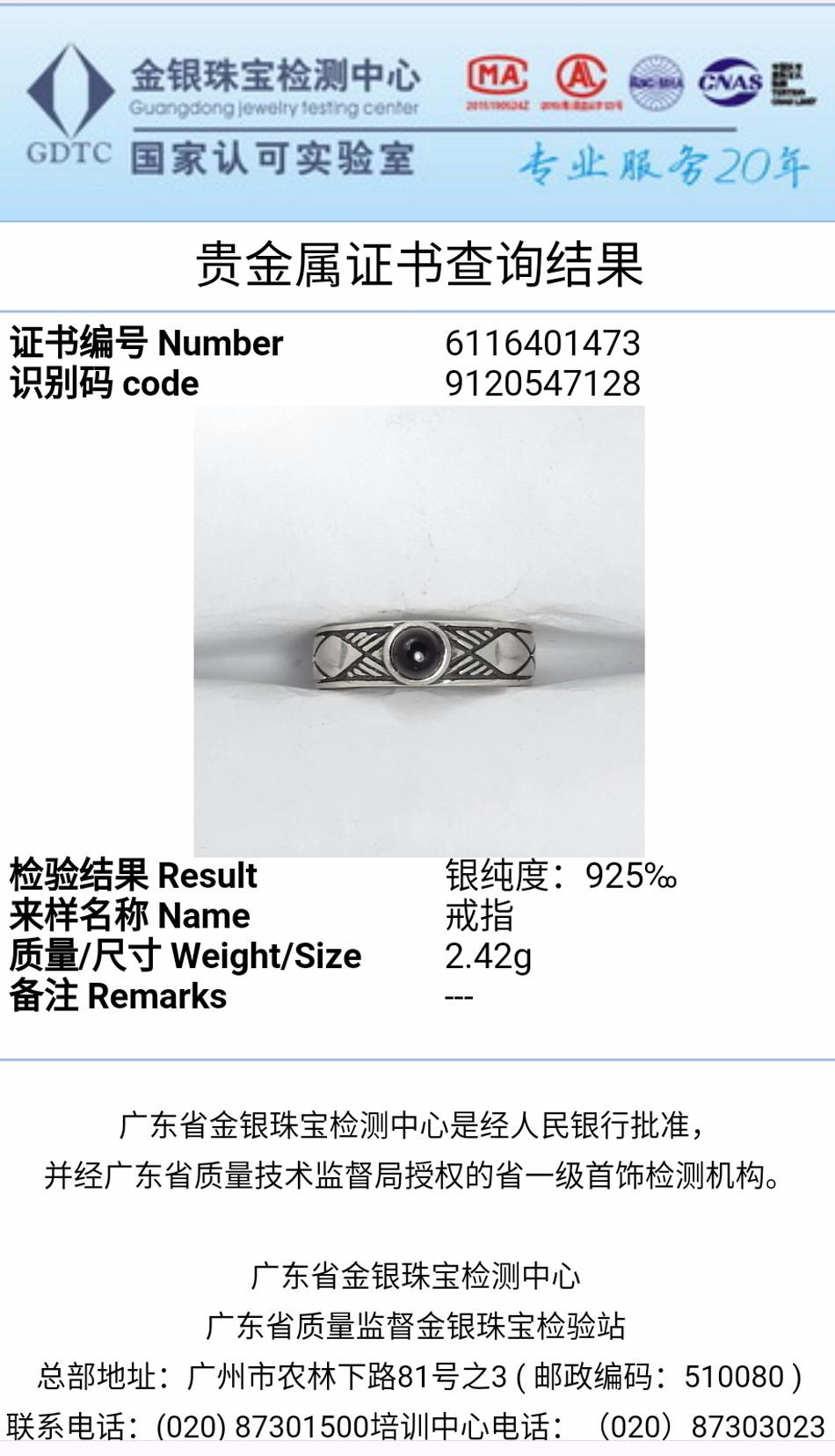 RIT298-1(3)