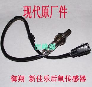 ФОТО for Hyundai Sonata NF kia Carens Rear oxygen sensor 39210-25110