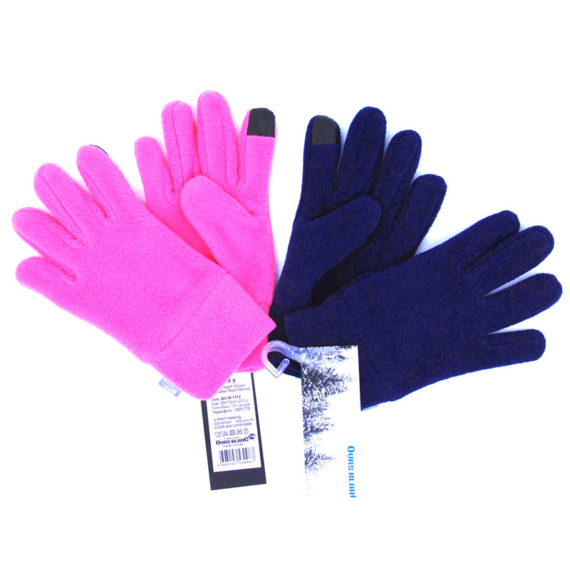 IPhone screen Touch Gloves