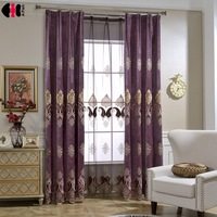 European Style Chenille Embroidered Velvet Curtains Purple Small Chili For Villa Bedroom Living Room WP019B