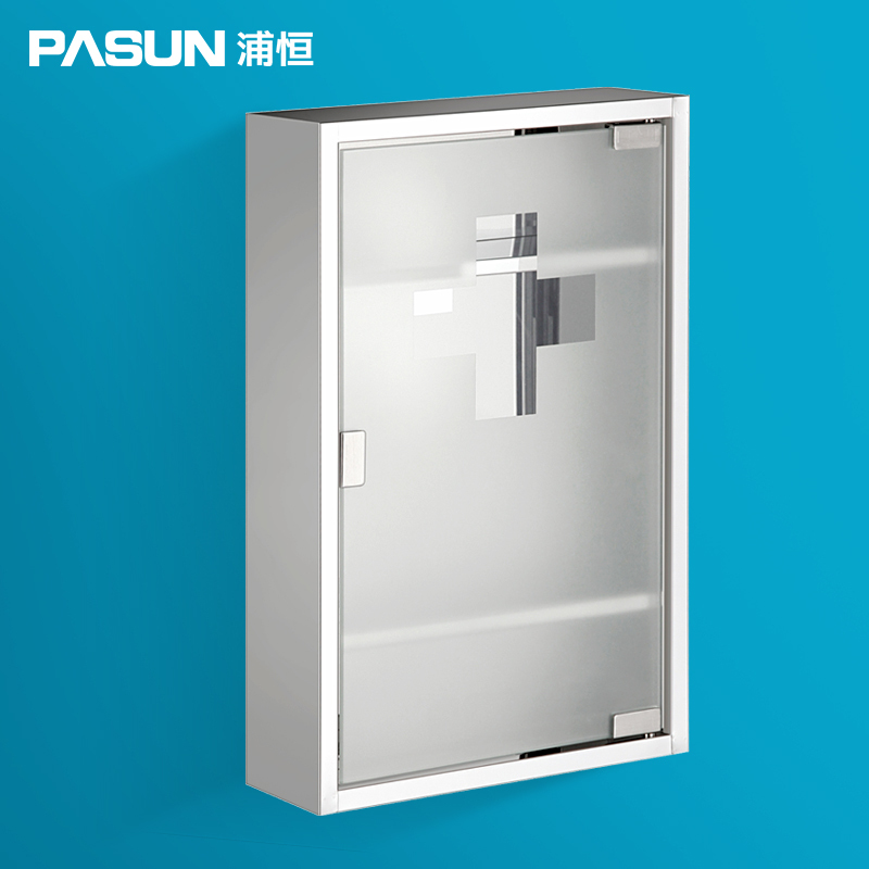 Hang Pu Stainless Steel Mirror Cabinet Medicine Cabinet Bathroom