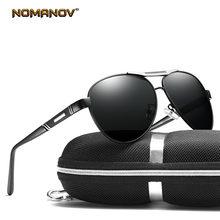 Солнцезащитные очки al mg pilot driving с серыми линзами поляризованные