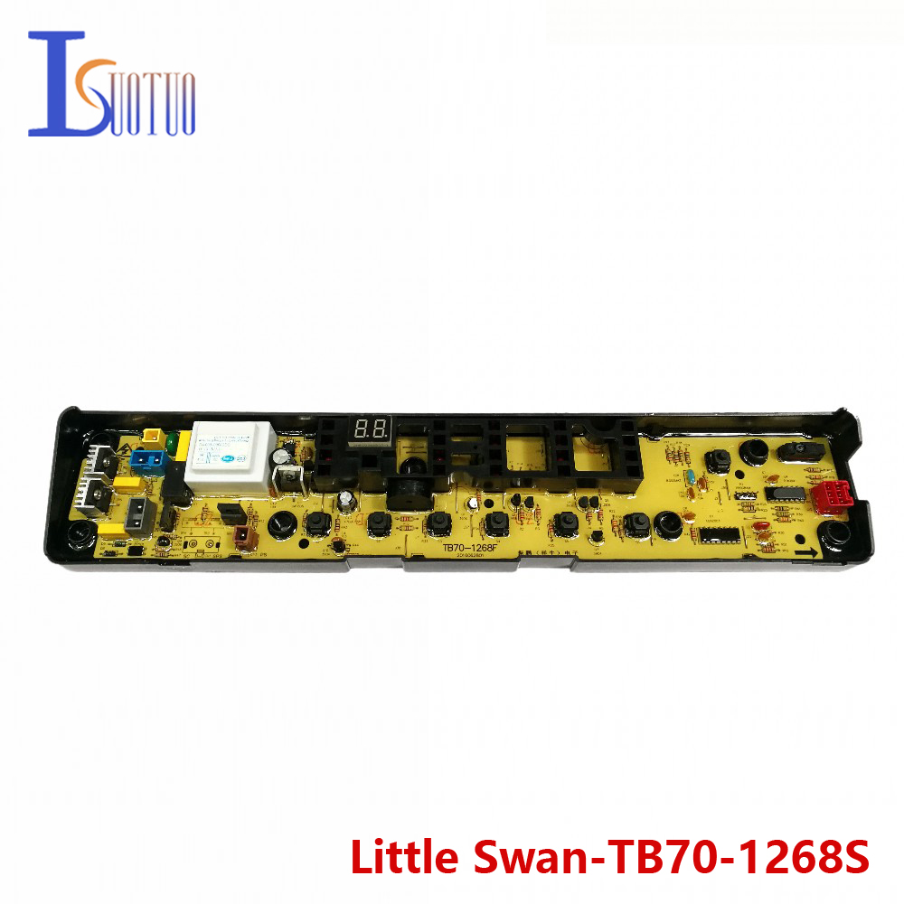 Little Swan washing machine brand new computer board TB70-1268S TB75-1268F wire universal board computer board six lines 0040400256 0040400257 used disassemble