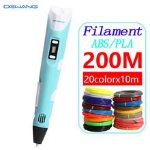 DEWANG 3d printing modles pen 200M ABS/PLA filament 3d pen for children 3D wallpaper scribble pen 3d plastic handle