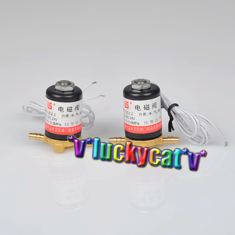 2Pcs Dental Solenoid Valve Electric solenoid Valve dental chair Accessory DC24V sven 170 sv 013516