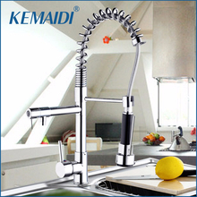 Kemaidi современный новый полированный хром смеситель для кухни латунь 1 Генделя судно поворотный кран для чистой воды кран