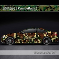 Camouflage custom car sticker bomb Camo Vinyl Wrap Car Wrap With Air Release snowflake bomb sticker Car Body StickerMC017