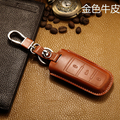 Genuine cow leather car key case for  volkswagen vw passat b5 b6 b7 cc magotan Auto Key Cover Car Key Remote Holder 5 colors