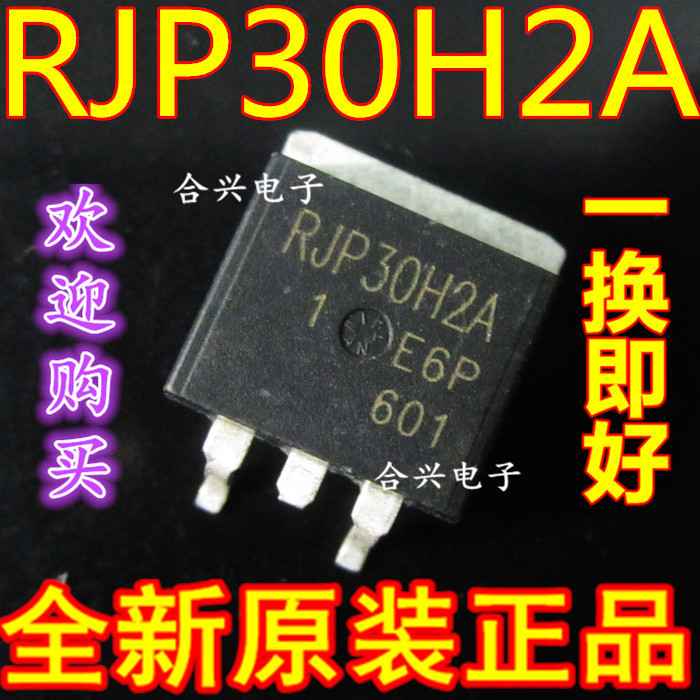 10pcs/lot 100% New RJP30H2A SOT-263 MOSFET(Metal Oxide Semiconductor Field Effect Transistor) In Stock
