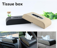 Car storage bag car tissue box pu leather storage organizer home car Interior accessories Stowing Tidying 3 color new arrivals