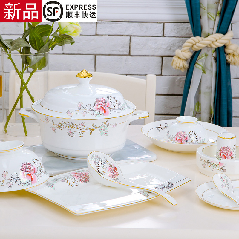 cutlery dinner Jingdezhen Ceramic Tableware Set American Bowl and Dish Set Household Bone Porcelain Bowl and Plate Western Style