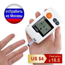Cofoe Yili глюкометр и 100 шт полосы и 100 шт ланцет диабетической тестер медицинское сахара в крови монитор глюкометр из России