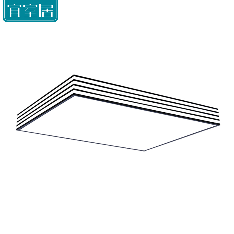 Modern simple black and white lines living room LED acrylic ceiling lamp bedroom study ceiling light lamparas de techo luminaire black or white rectangle living room bedroom modern led ceiling lights white color square rings study room ceiling lamp fixtures
