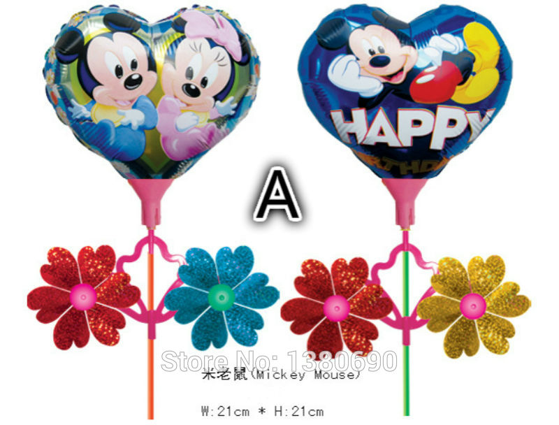 New 8.5inch Windmill rod Balloon Inflatable air Cartoon balloons Children Birthd