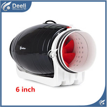 Send EMS UPS high quality HDD150 6 inch exhaustfan Duct blower powerful mute axial flow fan