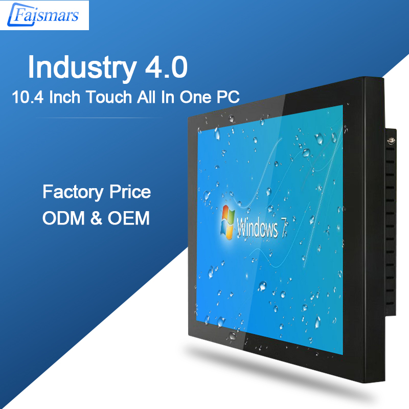 Faismars 10.4 Touch Screen Industrial Embedded Frame Touch Computer 10.4