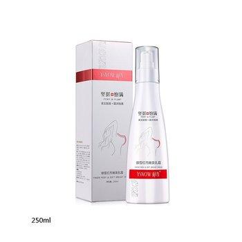 Massage 250ml Women Powerful Effective Breast Beauty Oil Firming Enlargement Liquid Bust Enhance Massage Essence Oil