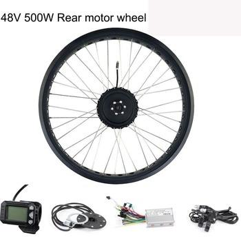 Bike Hub Motor   Bicycle Electric Bike 500 Watt For Rear Wheel Escooter 20