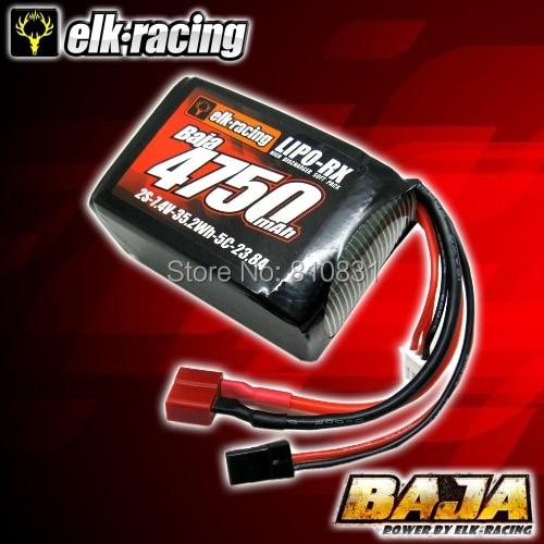 free shipping 7.4 V 4750 mAh 2 S RC LiPo Battery for hpi baja 5b 5t 5s 5sc area rc tranny plate for hpi baja 5b 5t 5sc